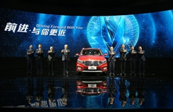 Linmax launched at the China Chongqing International Auto Industry Fair
