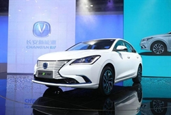 Brand new EV model EADO EV460 Launches in Beijing