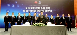 Changan - Huawei Jointly Establishes Innovation Center