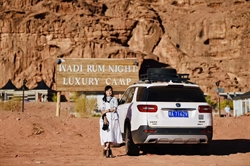 Chinese girl drives CS95 across Middle East & African continent