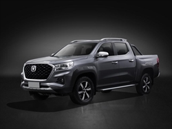 Changan all new Pick-up redefines your places