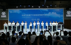 Changan Automobile joined hands with Tencent to interpret the future of smart car life