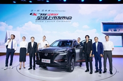 Changan CS75PLUS launched at Chengdu Auto Show
