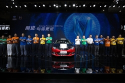 New Eado XT RS Launched at the 2017 China Chengdu International Auto Industry Fair