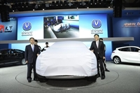 Changan Automobile Attends 2013 Shanghai International Automobile Exhibition