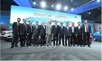 The 12th Beijing International Automotive Exhibition (2012)