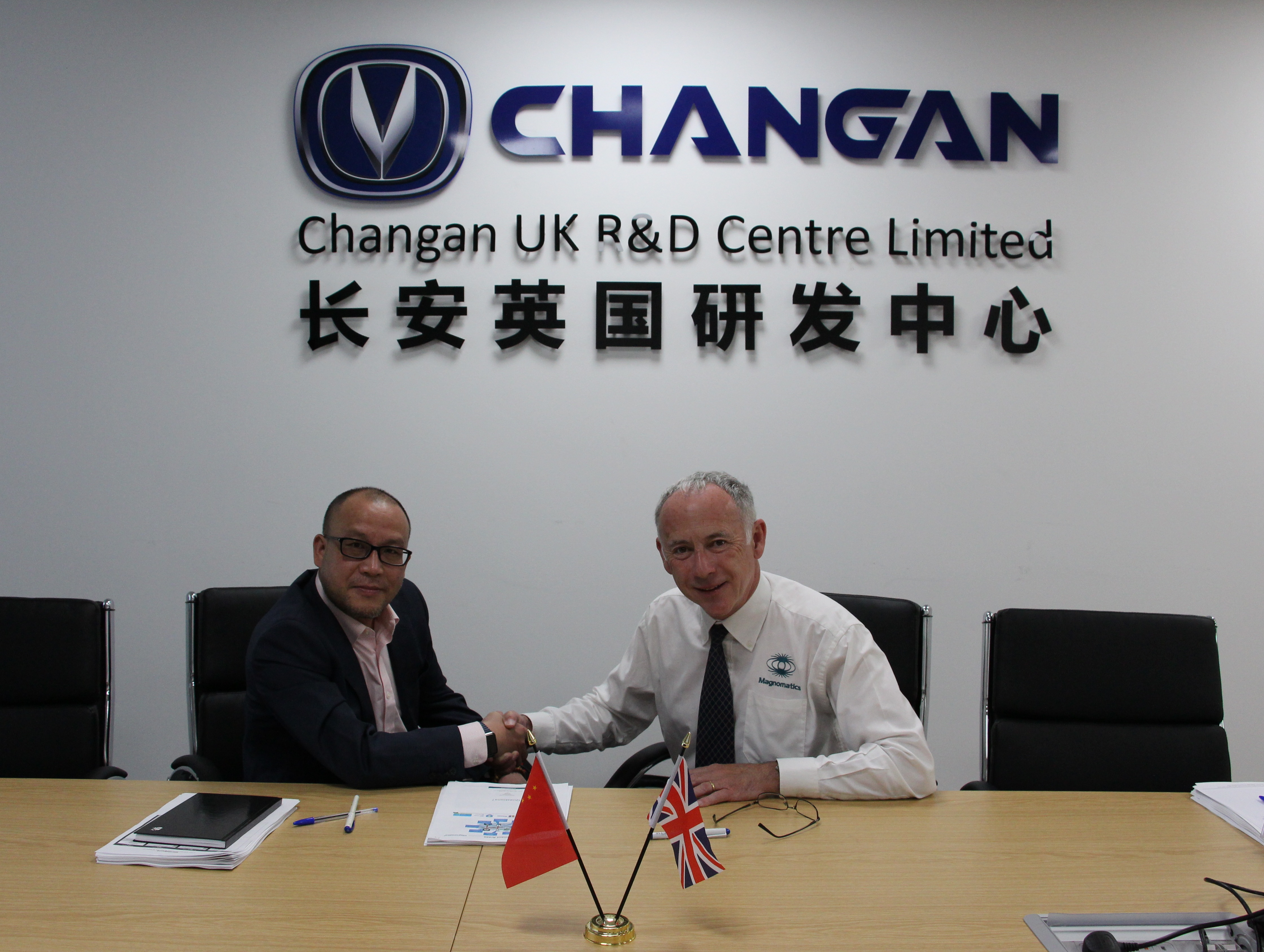 Magnomatics and Changan Signing Event